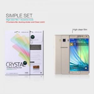 Samsung Galaxy A7 - folia ochronna - Nillkin