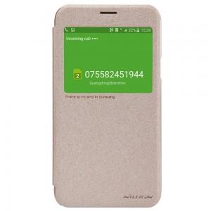 Samsung Galaxy J5 - etui na telefon - Nillkin Sparkle złote
