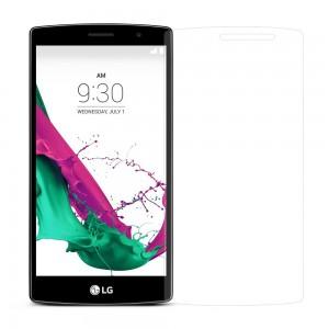 LG G4s H735 - szkło hartowane na ekran - grubość 0,3mm