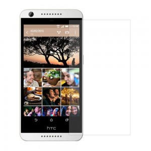 HTC Desire 626 - szkło hartowane na ekran - grubość 0,3mm
