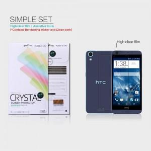 HTC Desire 626 - folia ochronna - Nillkin