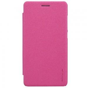 Huawei Honor 4C - etui na telefon - Sparkle różowe