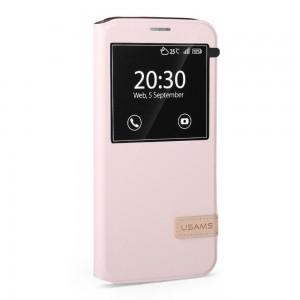 Samsung Galaxy S7 Edge - etui na telefon - USAMS Muge różowe