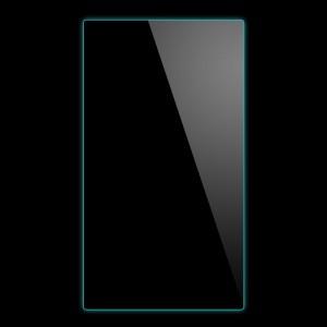 LG G5 H850 - hartowane szkło ochronne na smartfon