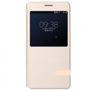 Samsung Galaxy Note 7 - etui na telefon - USAMS Złote