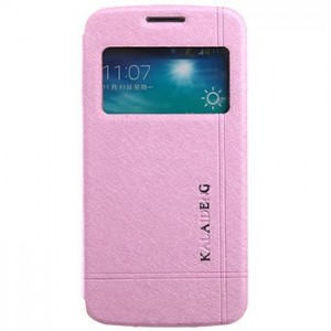 Samsung Galaxy S5 - etui na telefon - KLD Iceland 2 różowe