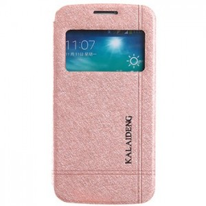 Samsung Galaxy S5 - etui na telefon - KLD Iceland 2 jasnozłote