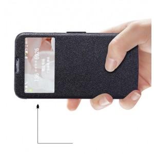 Huawei Ascend G730 - etui na telefon - Nillkin czarne