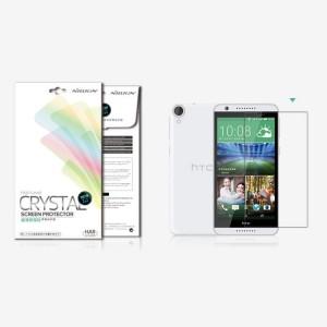 HTC Desire 820 - folia ochronna - Nillkin