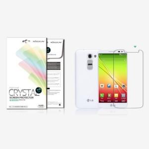LG G2 Mini - folia ochronna - Nillkin