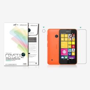 Nokia Lumia 530 - folia ochronna - Nillkin