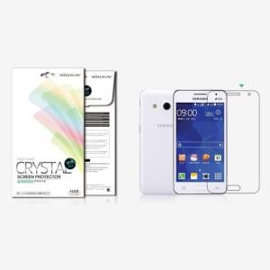 Samsung Galaxy Core 2 - folia ochronna - Nillkin