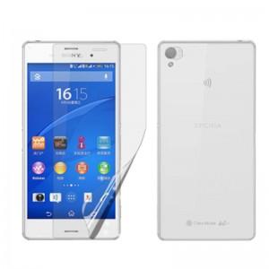 Sony Xperia Z3 - folia ochronna - Benks HR