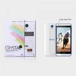 HTC Desire 620 - folia ochronna - Nillkin