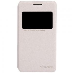 Sony Xperia E1 - etui na telefon - Nillkin Sparkle złote